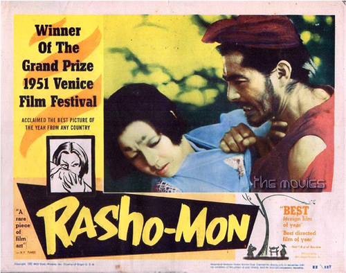 Rashomon poster large